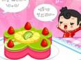 Super Kuchen