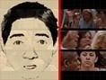 Vantage Point adli sinema filminin oyunu ile basarilar dileriz AMAC: Gösterilen surati aklinda tut v
