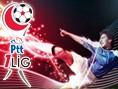 PTT 1. Lig 2013