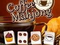 Spiele das beliebte Memory Spiel Mahjong in seiner stylischen Kaffeeversion kostenlos online und ohn