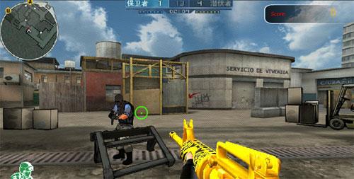 Altin Silah Oyunu